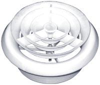 Веерный диффузор Арктос ДПУ-К 250