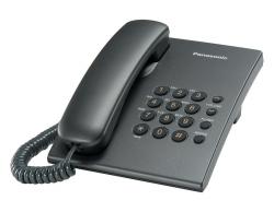 Проводной телефон PANASONIC KX-TS2350RUT, темно-серый