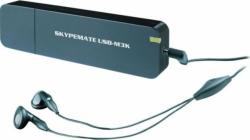 Флэш-диск USB-M3K (черный) 1 ГБ с функцией VoIP-телефона