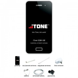 Репитер iTone GSM-10B c антеннами
