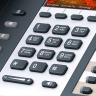 IP телефон ATCOM A48