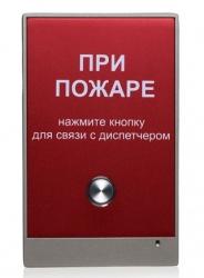 Панель пожарного оповещения BAS-IP AV-02 FP
