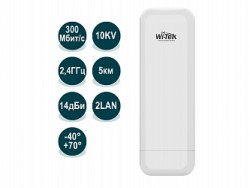 Точка доступа Wi-Tek WI-CPE211 v2