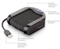Plantronics Calisto P420M — USB спикерфон, оптимизирован для MOC, Lync