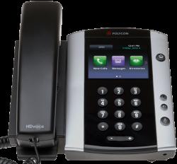 IP телефон Polycom VVX 501