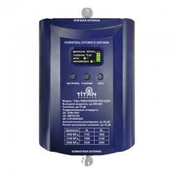 Репитер Titan-1800/2100/2600 PRO (LED) версия 2020