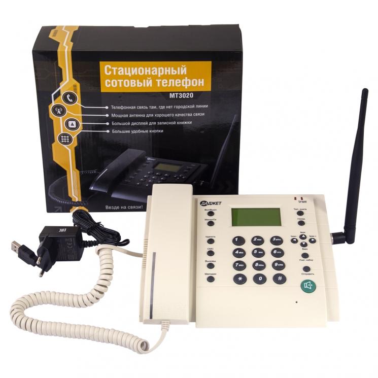 Стационарный сотовый телефон Dadget KIT MT3020 (белый)